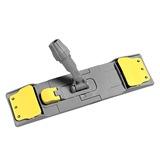 Flat Mop Frame - 868